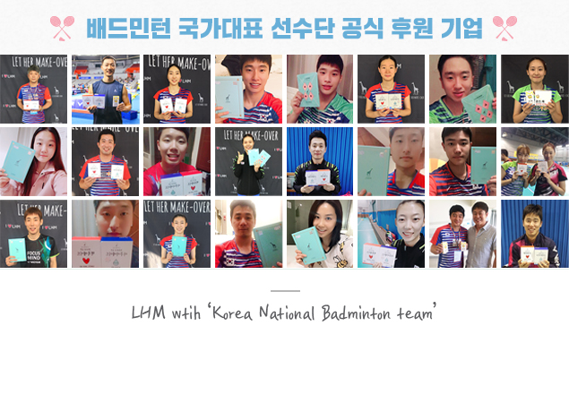 <em>L.H.M SPORTS</em><br>Korean National<br>Badminton Team
