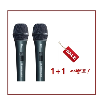 1+1할인이벤트<span>microphone &sound equipment  </span>