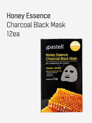 Honey Essence Charcoal Black Mask 12ea