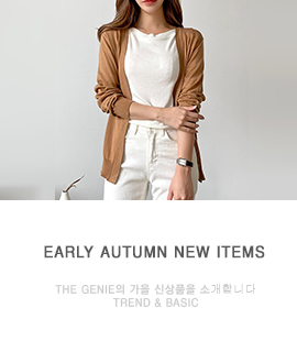 THE GENIE AUTUMN