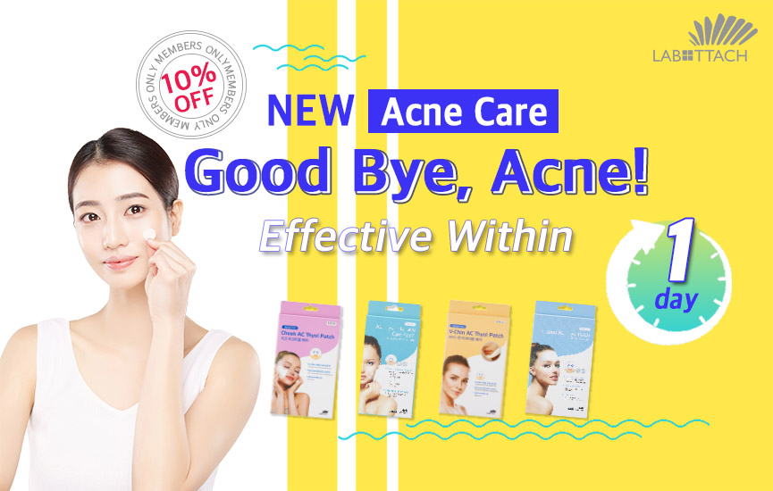 Acne Care Banner