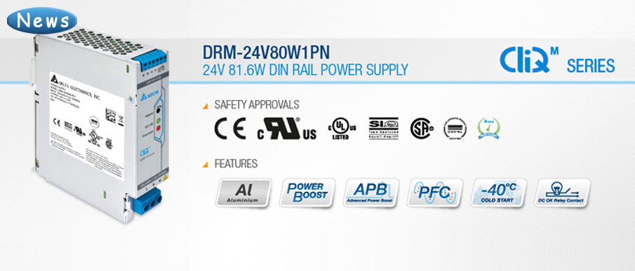 Delta Extends 80W model to CliQ M series of DIN Rail Power Supply