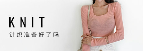 [CN]센터배너(KNIT,DRESS)1_PC