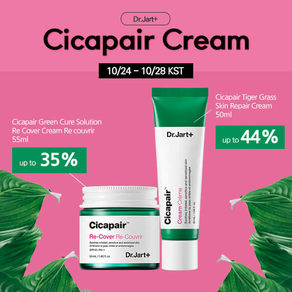 cicacream sell