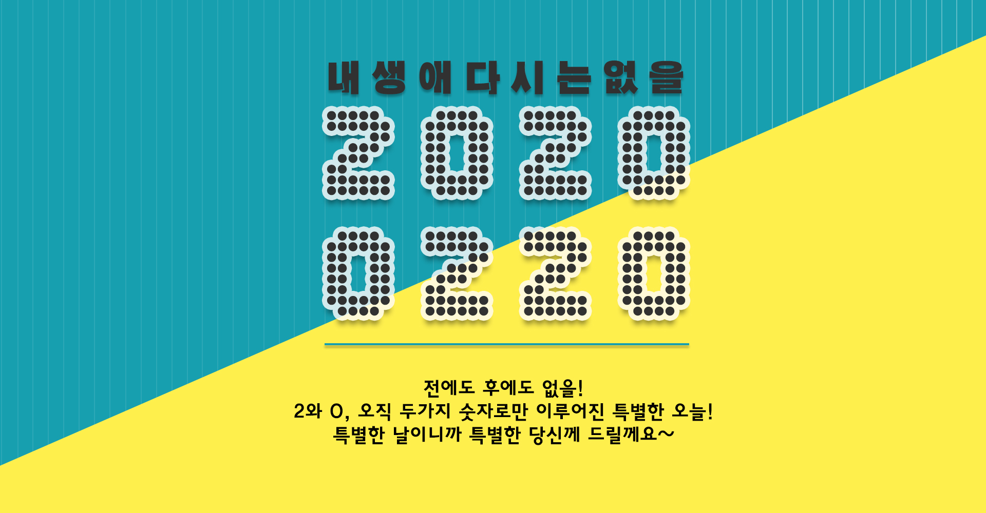ByTheR 20200220 event