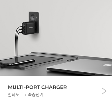 multi-port charger