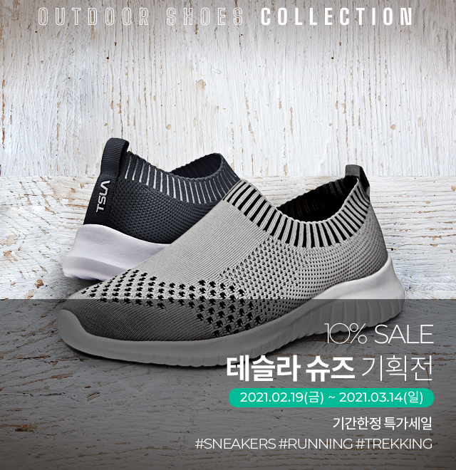 TSLA SHOES COLLECTION