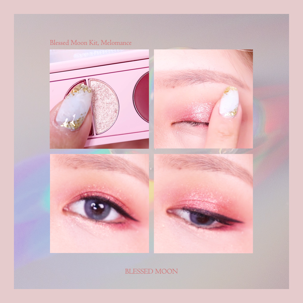 블문킷 BLEMOON KIT Make-up Tutorial
