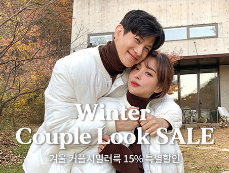 COUPLE 15% SALE