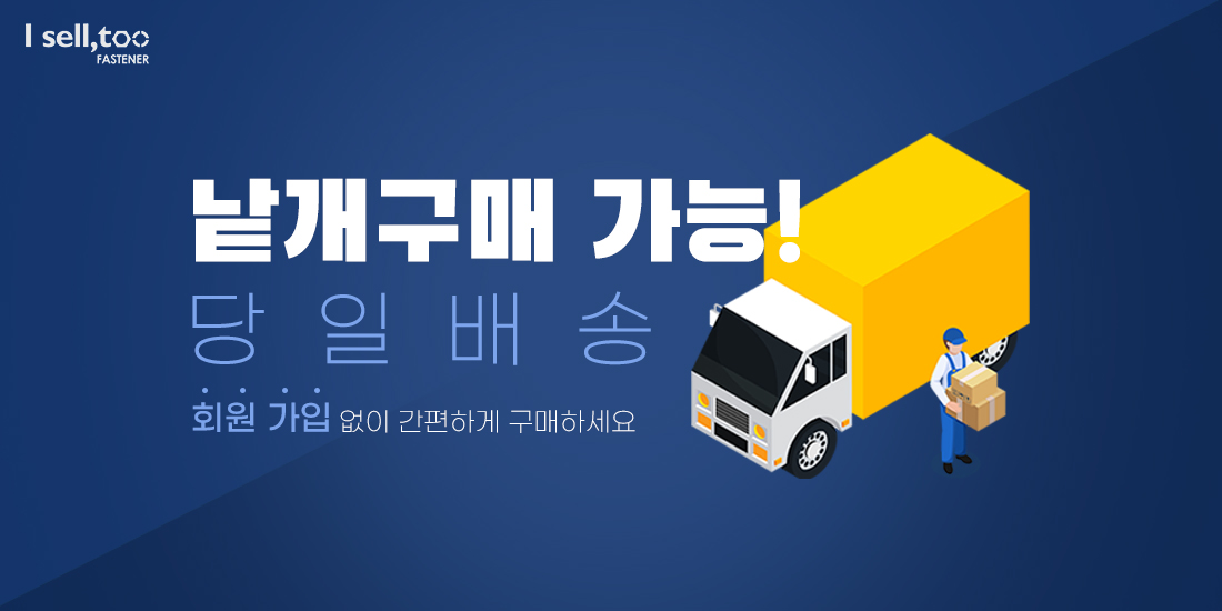 main_banner_delivery