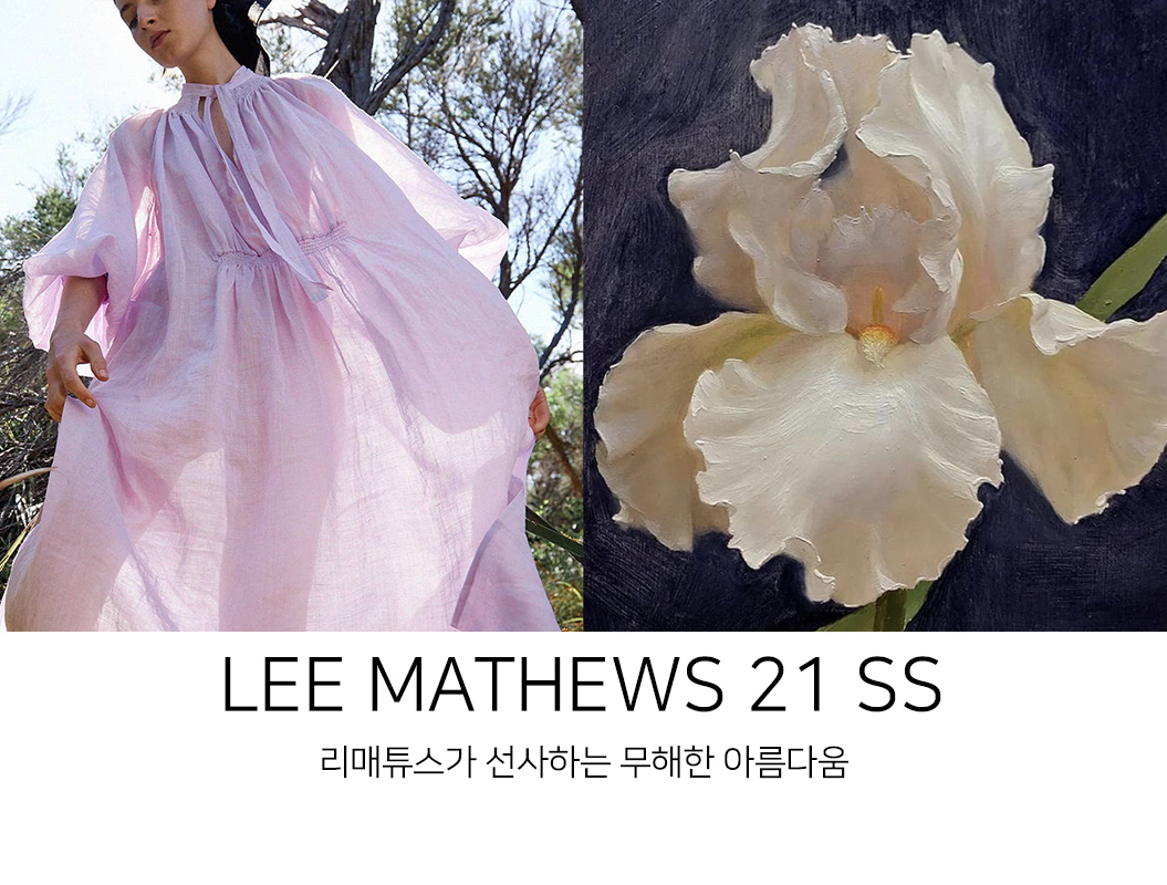 LEE MATHEWS 21 SS
